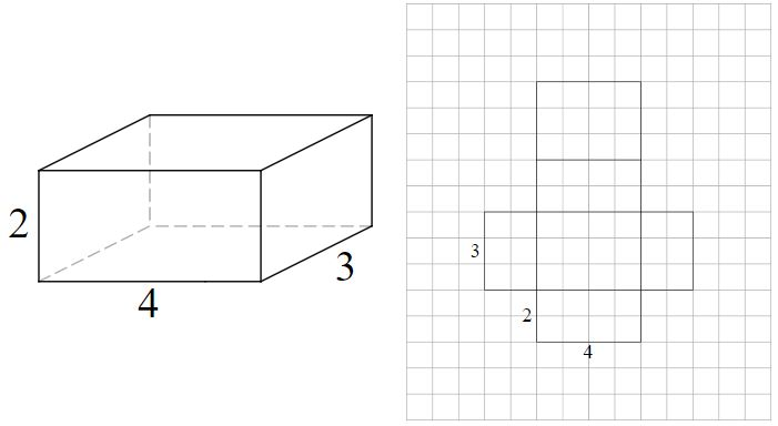 3d image of rectangular prism